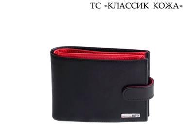 22063c7b8235 Бумажник для нагрудного внутреннего кармана в Новосибирске Бумажник в два  сложения в Новосибирске