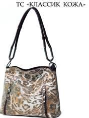 Модели молодежных сумок 5c61bf7a28b