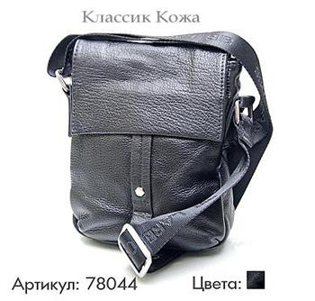 Сегодня на пике популярности находятся мужские кожаные сумки через плечо.
