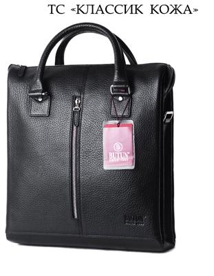 Мужские сумки для документов.